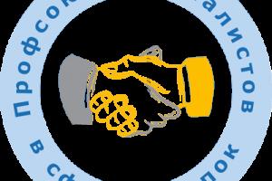 Новые требования законодательства в сфере закупок строительных и проектно-изыскательских работ: краткий обзор правовых проблем применения Закона №372-ФЗ в закупочной деятельности