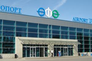 Суд отменил решение ФАС против уфимского аэропорта