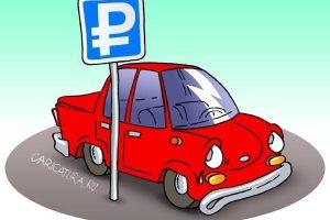 Кассация подтвердила отмену решения ФАС о высокой цене парковки в аэропорту Волгограда