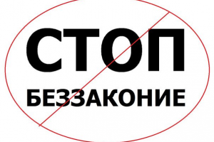 Суд не дал ФАС распространить действие 223-ФЗ на частное судостроительное предприятие