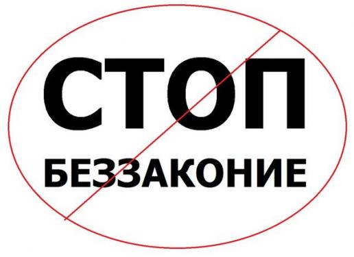 Очередное решение ФАС по закупкам субъекта 223-ФЗ суд признал незаконным