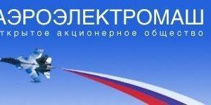Суд подтвердил решение ФАС против частного производителя электротехники из Москвы