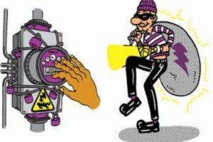 Суд отменил решение ФАС, пытавшейся оправдать безучетное потребление электроэнергии