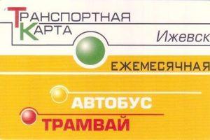 Кассация подтвердила решение ФАС, потребовавшей отказаться от оплаты пассажирами пластиковых карт при покупке проездных билетов