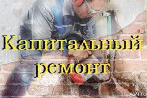 ФАС не удалось доказать, что поселок Камские Поляны Татарстана проводил аукционы по капремонту в пользу «одного лица»