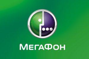 Решение ФАС против Мегафона устояло в суде