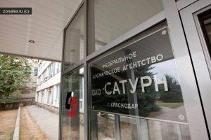 ФАС обвинила высокотехнологичное экспортное предприятие в «энергомонополизме»