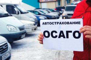 Решение ФАС по сговору «Росгосстраха» с индивидуальным предпринимателем по рынку ОСАГО устояло в суде