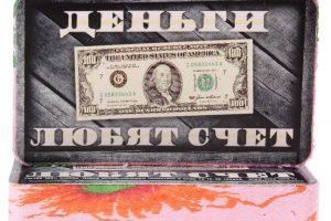 Суд не дал ФАС назвать финансовое нарушение в госзаказе антимонопольным