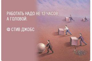 Суд не дал ФАС наказать муниципалов Татарстана за сверхбыстрое исполнение контракта