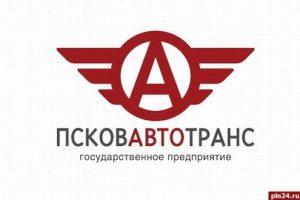 ФАС не дал «Псковавтотрансу» взимать плату за бронирование билетов