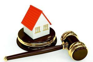 Суд оставил в силе решения ФАС против райадминистрации КБР за недопуск гражданина к аукциону