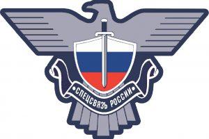 Кассация отменила «основанное на косвенных признаках» решение ФАС против ФГУП «Главный центр специальной связи»