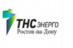 Ростовское «ТНС энерго» злоупотребило доминированием путем «несвоевременного» представления информации со счетчика