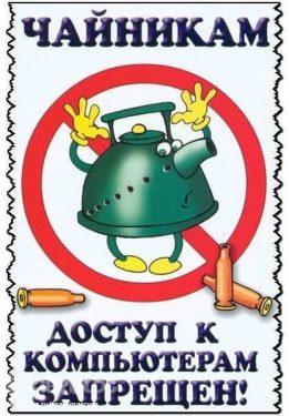 Суд объяснил ФАС, что формат PDF документов на сайте Министерства строительства и жилищно-коммунального хозяйства Астраханской области конкуренцию не ограничивает