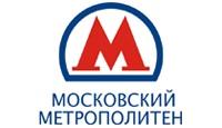 ФАС нашел необоснованные требования ГУП «МОСКОВСКИЙ МЕТРОПОЛИТЕН» к закупке кабеля