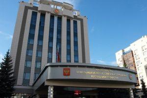 Апелляция отменила решение ФАС против Минземимущества Татарстана за недоказанные нарушения при заключении договора концессии