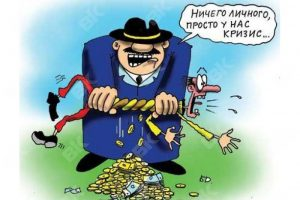 Верховный суд подтвердил решение ФАС о штрафе в 3,3 млн. руб. на малый бизнес за сговор на торгах