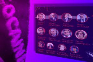 Каким образом кокаин связал Германа Грефа, Игоря Артемьева, Михаил Мишустина и Бориса Федорова?