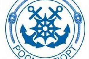 Суд не дал ФАС вмешаться в закупки в ФГУП «Росморпорт»