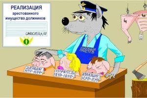 Суд оставил в силе решение ФАС против «Курскагропромлизинг»