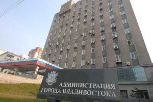 Кассация поддержала ФАС в деле против администрации Владивостока