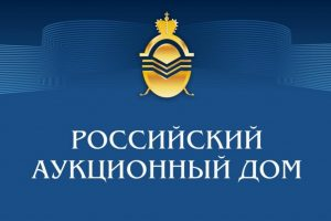 Суд отменил решение ФАС против АО «Российский аукционный дом»