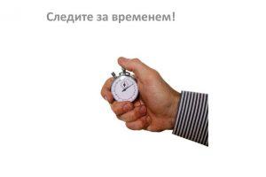 Птицефабрика из Ярославской глубинки проиграла дело ФАС из-за пропуска сроков
