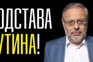 Михаил Хазин: «В росте цен на бензин виновата плохая работа ФАС»