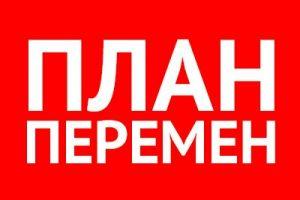 Как поставить с головы на ноги систему госзакупок в РФ