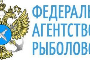 Решение ФАС против Росрыболовства за создание преимущественных условий в конкурсе по рыбопромысловым участкам устояло в суде