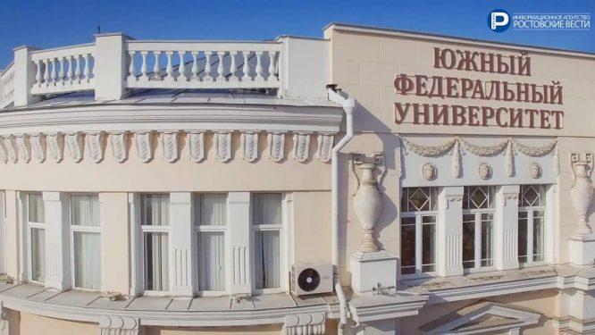 Кассация отменила решение ФАС против московского микропредприятия
