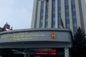Решение ФАС против ОАО «Центр развития земельных отношений Республики Татарстан» слетело в суде по процессуальным основании