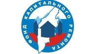 Дело ФАС против Министерства жилищно-коммунального хозяйства и энергетики Камчатского края отменено судом