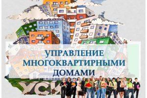 Дело ФАС против татарстанских властей за недопуск к управлению домами фирмы с недостоверными сведениями отменено и не будет рассматриваться в Верховном Суде