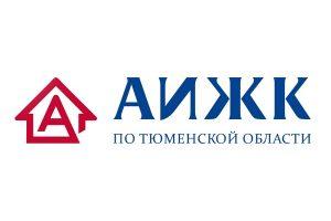 Суд подтвердил решение ФАС против АИЖК по Тюменской области за установление коротких сроков подачи заявок на запрос предложений