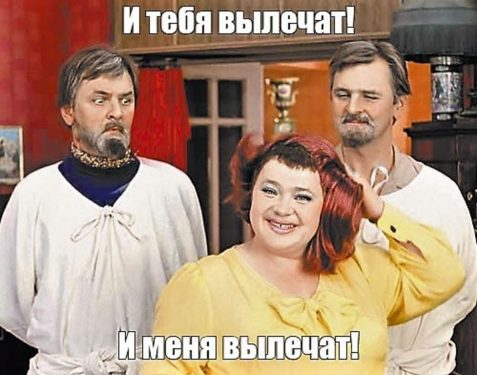 Суды не дали ФАС назвать оренбургскую больницу «монополистом» по медосмотру водителей