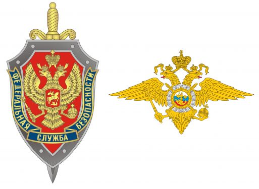 ФСБ и МВД провели обыски в Центральном аппарате ФАС