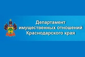 Верховный Суд поддержал ФАС в деле против Краснодарского департамента имущественных отношений за ограничения к торгам по аренде земельных участков