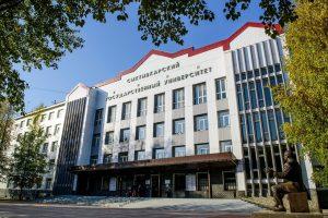 Суд подтвердил дело ФАС о сговоре на мелких торгах по организации диетического питания для Сыктывкарского университета