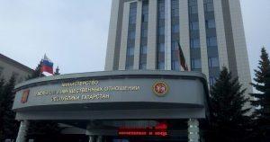 Решение ФАС против ОАО «Центр развития земельных отношений Республики Татарстан» слетело в кассации по процессуальным основании