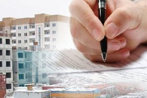 Дело ФАС о передаче 950 домов в Челябинской в управление без проведения конкурса устояло в кассации