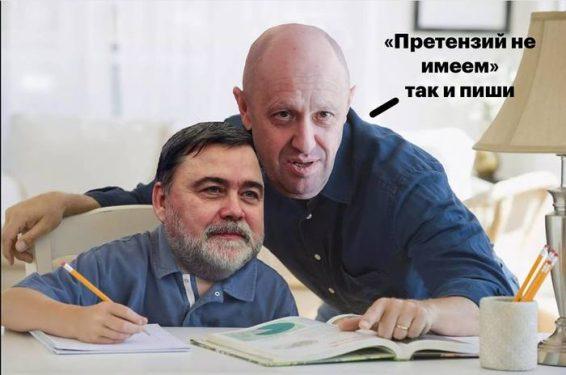 Как ФАС России решила не пополнять бюджет на 1 млрд рублей