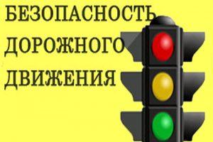 Решение ФАС против малого предприятия за «сговор» на торгах по строительно-монтажным работам, видеонаблюдению и БДД в Татарстане отменено апелляцией