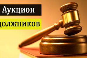 ФАС вступилась за татарский язык, да суд не дал