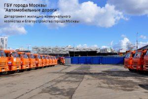 Апелляция подтвердила решение ФАС против московского микропредприятия за сговор на аукционах, проводимых ГБУ «Автомобильные дороги»