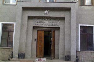 Решение ФАС против КУИЗО Челябинска за процедурные нарушения на мелких торгах устояло в суде