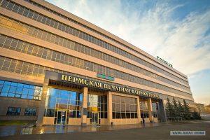 Кассация объяснила ФАС как учитывать НДС в госзакупках на деле против пермского «Гознака»