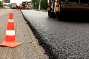 Решение ФАС против ижевской службы благоустройства за объединение лотов по ремонту дорог устояло в суде