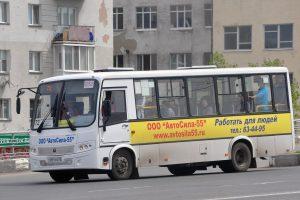 Дело ФАС против омского малого предприятия за заключение временного договора на перевозки устояло в суде